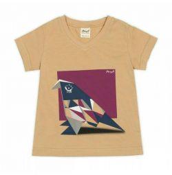 T-shirt Origami μπεζ, καινούριο