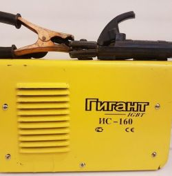 Welding inverter Giant IS-160