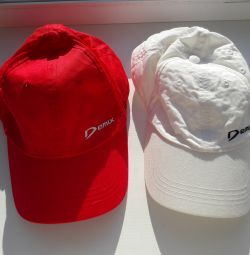 Baseball cap Demix white and red