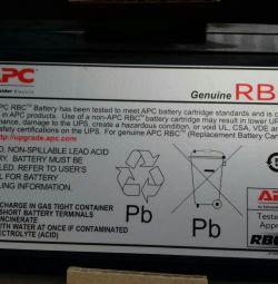 APS RBC2 nou înlocuit cu baterie
