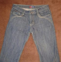 Pantaloni de denim