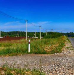 Teren de 12 hectare