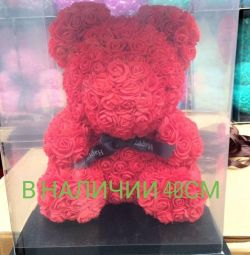 Bears from roses 40cm