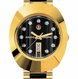 Expensive gift new Rado Model Number: 764.0413.3.1