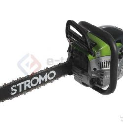 Stromo 4100 chainsaw