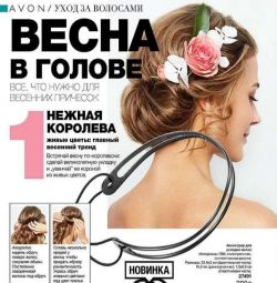 Hair styling accessory