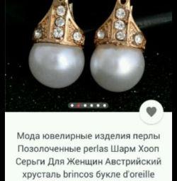 Τα σκουλαρίκια είναι καινούρια