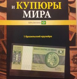 Bancnotă + revista