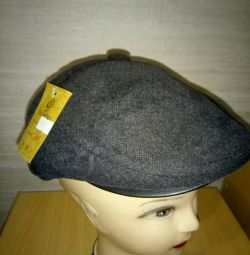 Capsul omului de toamnă