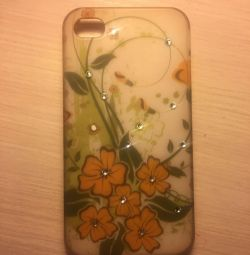 Cover for IPhone 4 (s) ?