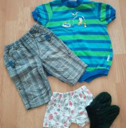 Clothes 74 size