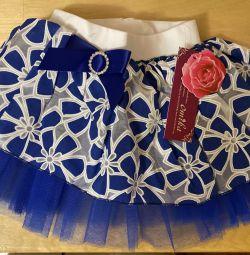 Новая юбка Omika