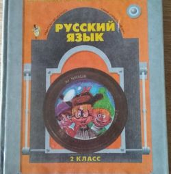 Russian language.