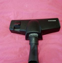 New nozzle for vacuum cleaner. send by mail