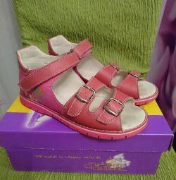Μπότες σανδάλια