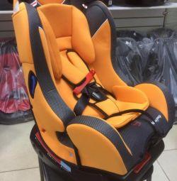 Mishutka car seat 0-25 kg. New. Orange