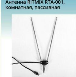 Sala antenei