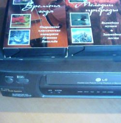 VCR cassette without remote control