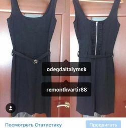 Dress sundress new Eureka Italy black stretch p