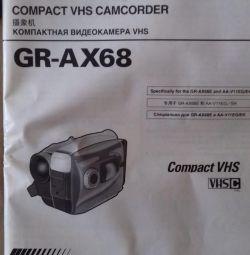 Jvc kamera
