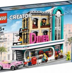 Tasarımcı LEGO 10260 Merkezde restoran