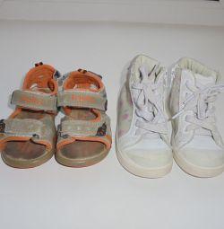 Cizme, sandale pentru 24 de ore. Branț 14,5 cm