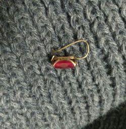 Σκουλαρίκι