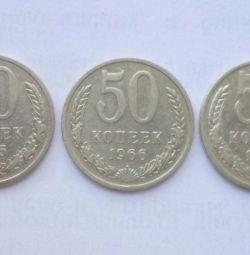 Монети СРСР 50 копійок тисячі дев'ятсот шістьдесят п'ять 1 966 1969 р