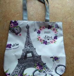 Νέα τσάντα (ανταλλαγή)