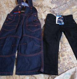 Παντελόνια 98 και 104