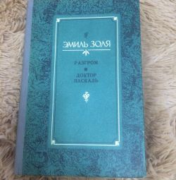 Book of Emil Zola