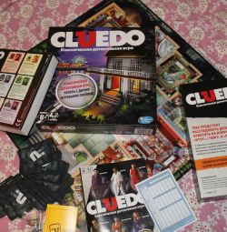 LARGE DETECTIVE BOARD GAME luedo NEW
