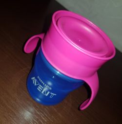 Avent spill cup