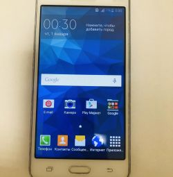 Samsung Galaxy Grand Phone (for parts)
