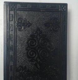 Casket-book Silumin USSR