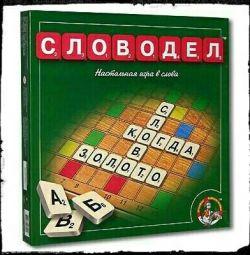 Board Game Slovodel