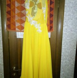 Ball Gown On Standard