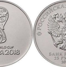 Commemorative coin 25 rubles