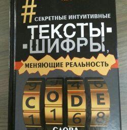 Kitap yeni