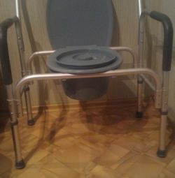 Dulap uscat pentru persoanele cu handicap