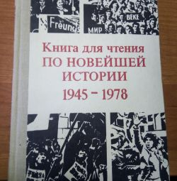 Book of Recent History.
