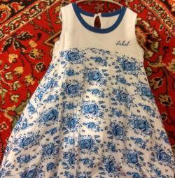 Dress 122