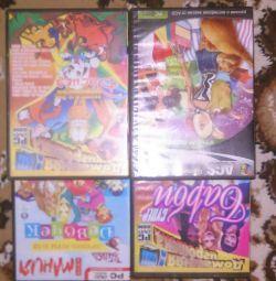 CDs with games