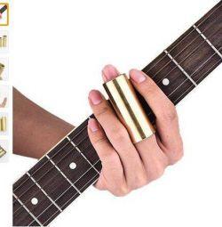 Slide for guitar