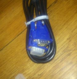 Sârmă, cablu PC