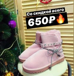 Ugg boots are different 😻➡️