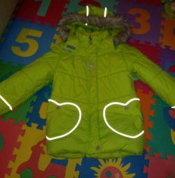 Куртка зимова Kerry