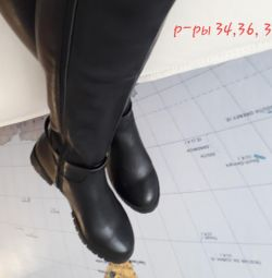 Μπότες Νέες