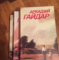 Arkady Gaidar 3 τόμους
