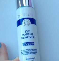 Removal of make-up Israel Solimer